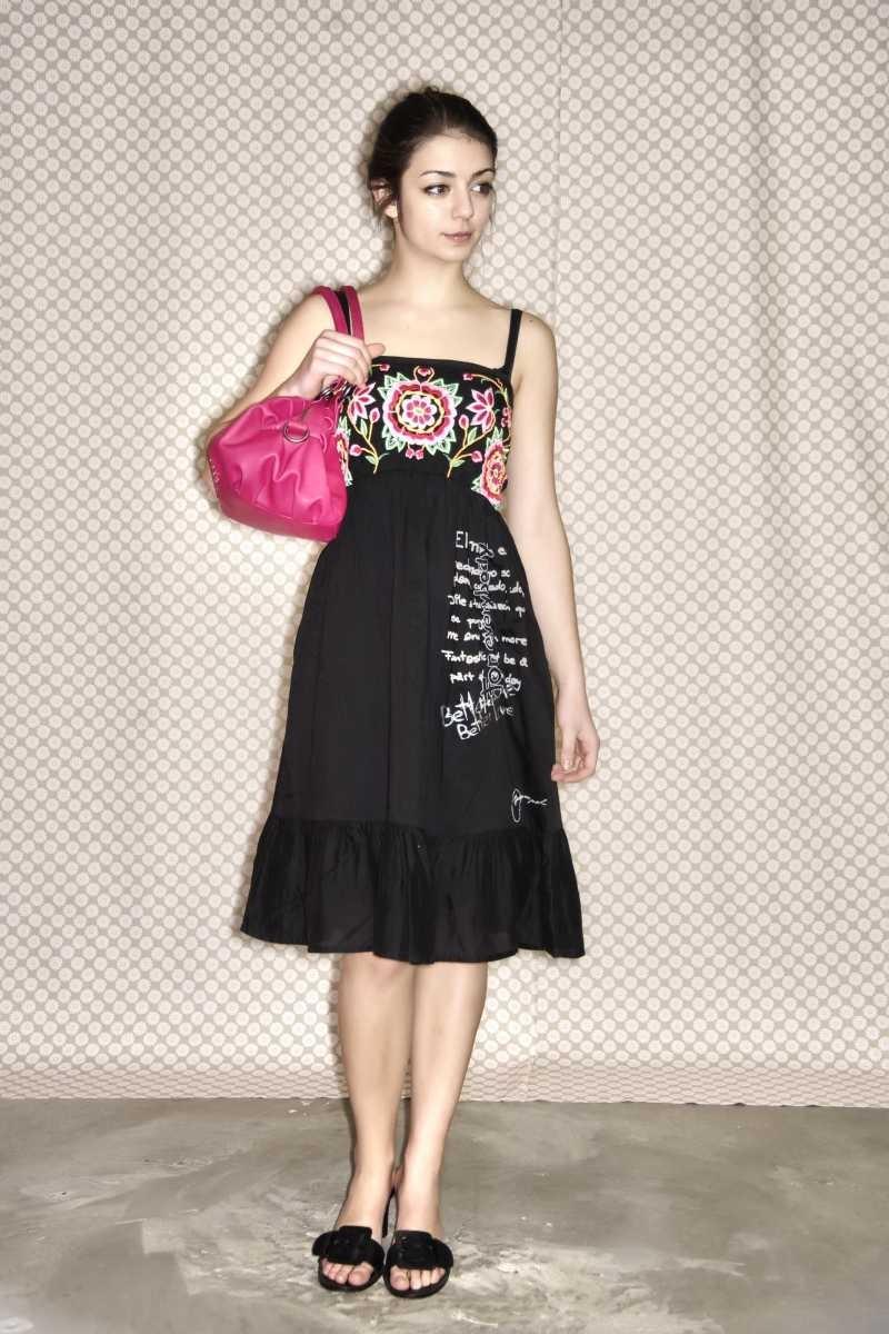 fritzi aus preu en tasche gillian berlin pink mode fritzi. Black Bedroom Furniture Sets. Home Design Ideas